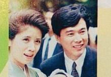HIROの父親はあの森進一さんで母親は森昌子さん