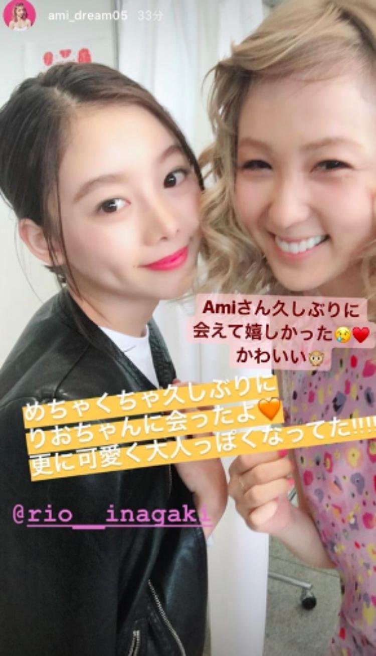 稲垣莉生と元E-girlsのami