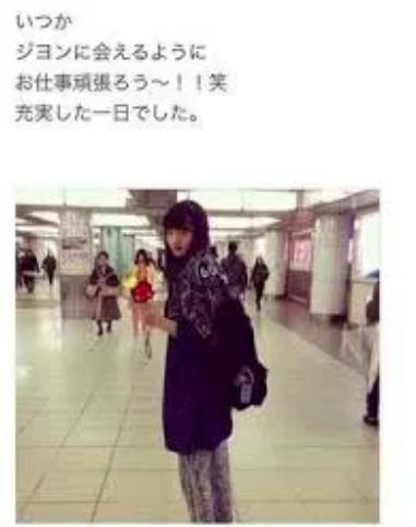 小松菜奈はジヨンのファン