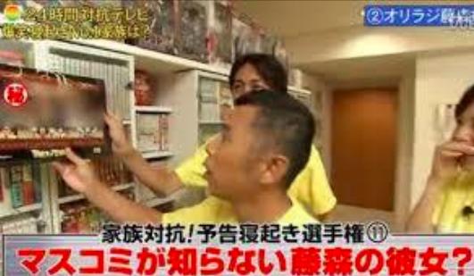 トリンドル玲奈の元カレは藤森慎吾