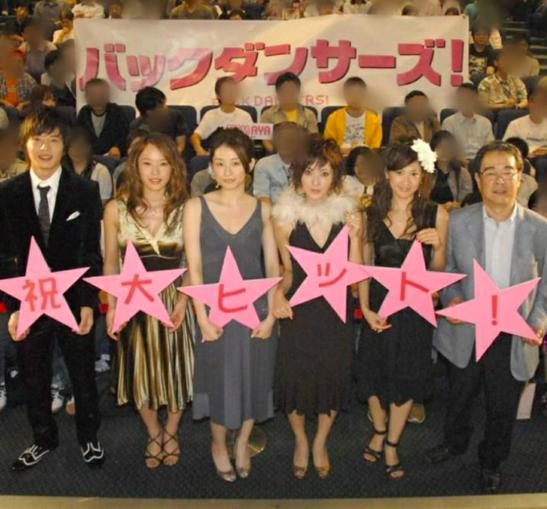 田中圭と元カノ平山あや共演 バックダンサー