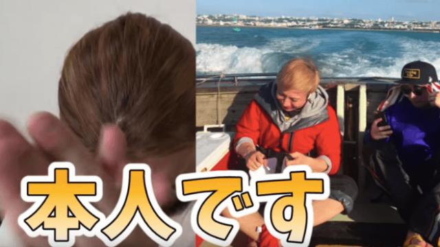ラファエルの素顔 YouTuberシバターが顔バレを認める2